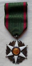 Médaille CROIX DE CHEVALIER 1883 MERITE AGRICOLE ARGENT EMAIL ORIGINAL MEDAL