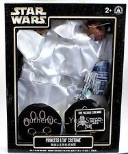 """NEW Disney Duffy ShellieMay Bear Star Wars Leia 17"""" Costume Clothes -Shellie May"""