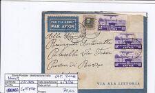 H0013 - ERITREA PER ROVIGO - LETTERA AEREA POSTA MILITARE 15 - CATALOGO 200€