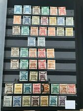 Stamps  Palestine Selection of Mint & Used from First Issues to 1940s