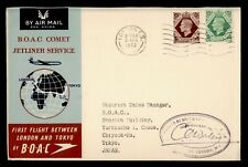 Dr Who 1953 Gb First Flight Boac London England To Tokyo Japan f50731