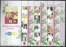 ISRAEL 2014 'THE VISIT OF POPE FRANCIS'  ROSES GENERIC SHEET SPANISH