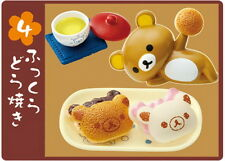 Rilakkuma Japanese dessert Cafe Re-Ment miniature blind box rement No.04