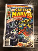 Captain Marvel 48 The Claws of the Cheetah! High Grade Comic Book A6-214