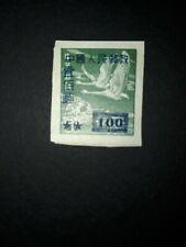 RARE 100 DOLLARS CHINOIS  1950  - Unused - Neuf