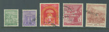 Nepal 1954 Coronation of King and Queen