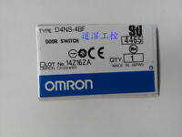 Safety door switch D4NS-4BF