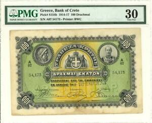 Greece Bank of Crete 100 Drachmai Currency Banknote 1916 PMG 30 VF