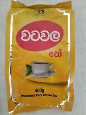 Pure Ceylon Watawala Kahata Tea  400g Sri Lankan Product (BOPF Free)