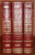 Bibliothèque historique et militaire / T1 à 3 / 1835-1840