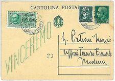 ITALIA REGNO:  storia postale - INTERO POSTALE spedito ESPRESSO 1942