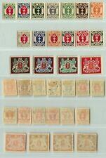 Danzig 1921 SC 63-75 77-80 mint . f8635