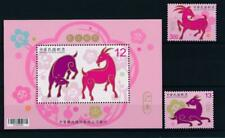 [324697] Taiwan 2014 good sheet set of stamps very fine MNH