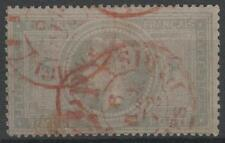 "FRANCE STAMP TIMBRE 33 "" NAPOLEON III 5F "" CACHET ROUGE IMPRIMES TB A VOIR  N973"