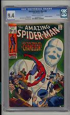 Amazing Spider-Man #80 CGC 9.4 NM Unrestored Marvel Chamelion Savannah Pedigree