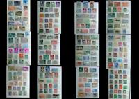 World Stamp Collection Spain Portugal Greece ME Ireland Ext. Free Post