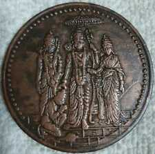 1818 ram darbar east india company uk one 1 anna big palm size coin