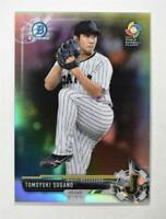 2017 Bowman Chrome Prospects Refractors #BCP98 Tomoyuki Sugano /499 - NM-MT