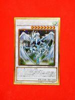 GP16-JP009 YU-GI-OH JAPANESE GOLD RARE CARD HOLO CARTE STARDUST DRAGON MINT