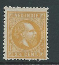 1870TG Nederlands Indie NR.7 postfris, zie foto's zeer fraai zegel !