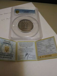 2 oz  2007 UKRAINE HOLOMODOR - THE GENOCIDE OF THE UKRAINIAN PEOPLE MS-69