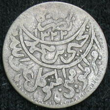 Yemen silver 1/10 Riyal AH 1363 (1944)