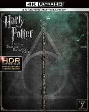 HARRY POTTER AND THE DEATHLY HALLOWS PART2 4K ULTRA HD &...-JAPAN 3 Blu-ray O72