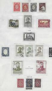 18 Bulgaria Stamps from Quality Old Antique Album 1925-1928