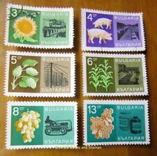 EBS Topicals Bulgaria България 1967 Industry & Agriculture 8442