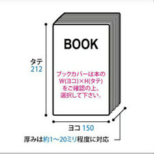 OPP film clear book cover A5 size youth comic&practical books 10 sheets From JP