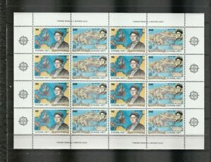 s37764 GREECE EUROPA CEPT MNH** 1992 MS