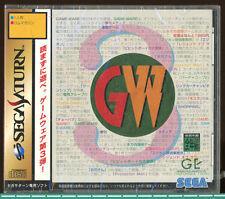 Sega Saturn GAME WARE Vol.3 Brand new ss