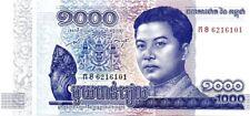 CAMBODIA.2016,1000 RIELS,,- P- NEW,,UNC BANKNOTES,(AV)