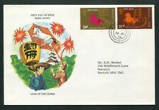 26.01.1978 Hong Kong GB QEII Year of the Horse set on illust. FDC to GB UK