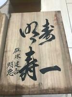 WOOD BOX TOOL RARE JAPANESE COLLECTIBLE JAPAN ART DECOR F/S KANNA AUTHENTIC