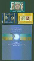 Ukraine 2018 - Block 152 B - 153 B - 154 B - Mi. 600,00 - Auflage je 500 Stück