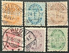 STAMPS DENMARK 1885 USED - #2092