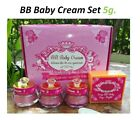 BB Baby Cream Set 5g. Beauty Facial Bright Skin Reduce Acne Freckle Dark Spot