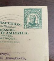 1918 U.S. Possession:Philippines: Manilla Stamped Paid Postcard: # UX15:To Japan