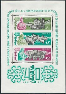 [P5253] Mongolia 1961 agricultur good sheet very fine MNH $100