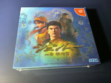 Shenmue Sega Dreamcast Japan Import Brand New