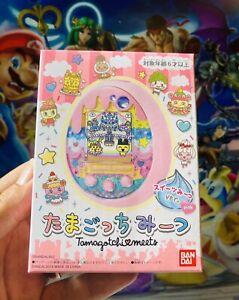 Tamagotchi Meets Sweets Pink Version Digital Friend Japan Import *USA SELLER*