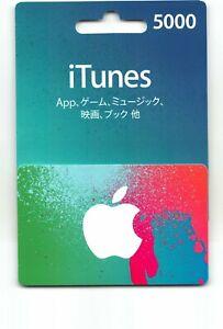 iTunes Gift Card 5000 ¥ Yen JAPAN Apple   App Store Code Key JAPANESE   iPhone..