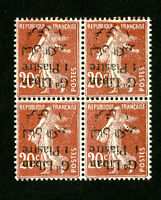 Lebanon Stamps # 26 VF OG 3 NH + 1 LH inverted Ovpt Block 4