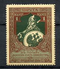 Russia 1914 SG#151, 2k War Charity P13.5 MNH  #A62019