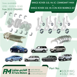 Range Rover / Land Rover / Jaguar 3.0L V6 SC CRANKSHAFT MAIN & CON. ROD BEARINGS