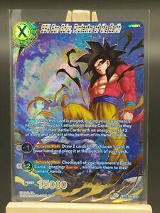 SS4 Son Goku, Protector of the Earth BT11-034 Dragon Ball Super Special Rare