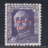 IFNI (1948/49) NUEVO SIN FIJASELLOS MNH - EDIFIL 52 (1,35 pts) FRANCO - LOTE 1