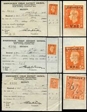 Pen Cancel Business, Industry, Careers Great Britain Stamps