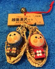 JAPANESE CHILDREN IN SNOWSHOES ORNAMENT